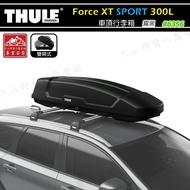 【露營趣】新店桃園 THULE 都樂 6356 Force XT SPORT 300L 車頂箱 行李箱 旅行箱 漢堡