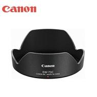 又敗家@正品佳能原廠Canon蓮花型遮光罩EW-73C遮光罩(可反扣倒裝),適EF-S 10-18mm F/4.5–5.6 IS STM遮陽罩EW73遮陽罩EW-73C花瓣型太陽罩lens hood遮罩1:4.5-5.6 F4.5-5.6
