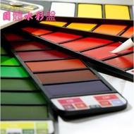 【折疊式固體水彩】固體水彩調色盤42色水彩顏料