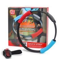 適用於任天堂遊戲switch健身環 大冒險NS ring fit 燃脂神器健身環 遊戲配件 現貨