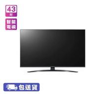 LG 43UP7800PCB 43吋 4K UHD 智能電視 Real 4K UHD電視,4K四核心處理器,Filmmaker Mode™,支援AI