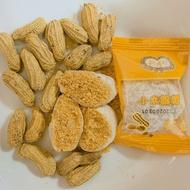 [吃貨]花生粉麻糬-新月珍麻糬-花蓮麻糬-小米麻糬-古早味