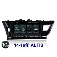 大新竹阿勇汽車影音 14-16年ALTIS 11代 專用安卓機 4核心 內存2G/32G 台灣JHY