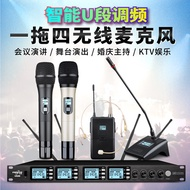 4 Channel Cordless Microphone System Wireless Karaoke Microphone System with 4  Headset conference l