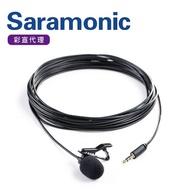 【Saramonic 楓笛】全向型電容式領夾式麥克風SR-XLM1(彩宣公司貨)