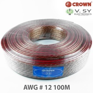 Original Crown High End AWG 12 Speaker Wire Roll 100M #12 AWG12 Professional Speaker Wire Gauge 12