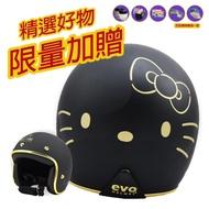 【T-MAO】正版卡通授權 黑金Kitty 騎士帽(安全帽│機車│鏡片│內襯│鏡片│3/4罩│三麗鷗│凱蒂貓 E1)