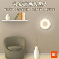 米家感應夜燈2 現貨 當天出貨 小米 360度旋轉 磁吸設計 感應燈 小夜燈 3號電池【coni shop】
