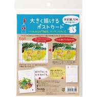 日本吳竹手繪明信片KG204-854(水彩紙)