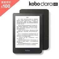優惠套組【Kobo clara HD 6吋電子書閱讀器+原廠配件黑、紅、藍選一】300ppi高畫質螢幕X自動調光功能X 8G容量 搭配原廠保護殼質感、功能升級✈免運