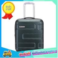 ถูกจิงคุ้มจัง กระเป๋าเดินทาง ขนาด 18นิ้ว เหยียบไม่เเตก รุ่น New Textured (ถือขึ้นเครื่องได้ Carry-on) กระเป๋าเดินทาง18 กระเป๋าเดินทางล้อลาก กระเป๋าลาก กระเป๋าเป้ล้อลาก กระเป๋าลากใบเล็ก กระเป๋าเดินทาง20 เดินทาง16 เดินทางใบเล็ก travel bag luggage size