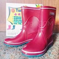 《StarLife生活百貨》東興 520 有內裡 女用彩色雨鞋 廚房 園藝 雨鞋