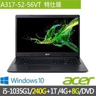 【Acer 宏碁】特仕版A317-52-56VT(i5-1035G1/4G/1TB/+8GB+240G SSD含安裝)