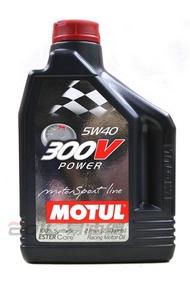 Motul 300V 5W40 POWER 酯類全合成機油 公司貨
