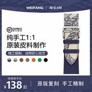 ใช้ Iwatch6-SE-Hermes 5-4รุ่น Apple Watch Applewatch3สายหนัง40-44มม