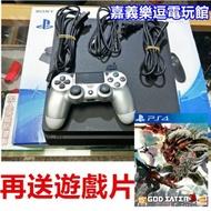 【PS4中古主機】【送全新遊戲片】 PS4 SLIM 2017A 500G 薄型 中古二手嘉義樂逗電玩館