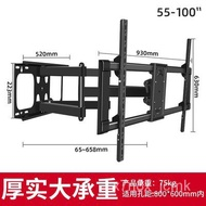 tv wall mount Xiaomi TV Master82Inch Special Telescopic Rotating Wall Hanging BracketL82M6-4KLarge Screen Mobile Wall Br