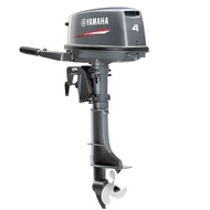 Yamaha | Outboard Engine 4DMHS