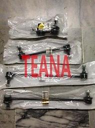 A級 OEM件 NISSAN TEANA 09 J32 前李子串 前李仔串 其它三角架,鐵套,發電機,啟動馬達 歡迎詢問