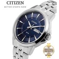 CITIZEN Quartz Men's Watch สายสเตนเลส รุ่น BF2011-51L - Silver/Navy