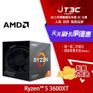 【最高現折$100+最高回饋25%】AMD Ryzen 5 3600XT 處理器★AMD 官方授權經銷商★