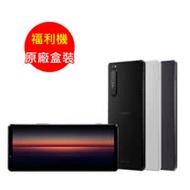 福利品_Sony Xperia 1 II (8G/256G) (5G) 白色 _全新未使用