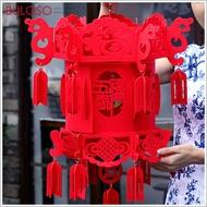 《不囉唆》春節 裝飾小燈籠 五福宮燈D款 大 (不挑色/款) 吊燈 燈飾 掛件 吊飾 新年 春節 佈置【A426554】