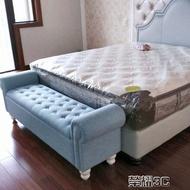 沙發椅 美式沙發時尚儲物收納床尾床邊換鞋凳子歐式創意簡約現代貴妃椅榻  榮耀3c