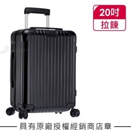 【Rimowa】Essential Cabin S 20吋登機箱 霧黑色(832.52.63.4)