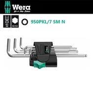 【Wera】德國Wera超強型六角球頭扳手-7支組-公制(950PKL/7 SM N)