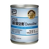 【亞培】管灌安素均衡管灌(237mlx24入x9箱)