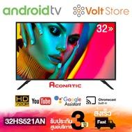 "Aconatic LED Smart TV 32"" Android Pie 9.0 (Google assistant)  ทีวี อโคเนติก สมาร์ท ทีวี 32 นิ้ว รุ่น 32HS521AN (รับประกันศูนย์ 3 ปี)"