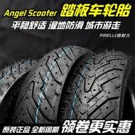 倍耐力天使摩托車輪胎3.5-80/90-100-90-10/110-120-130-70-12
