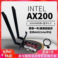 Intel8265/9260/AX200AC雙頻5G臺式機內置PCI-E千兆無線網卡 藍牙