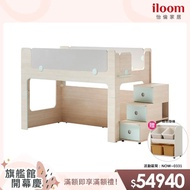 【iloom 怡倫家居】Cabin 階梯櫃床架組(2色可選)