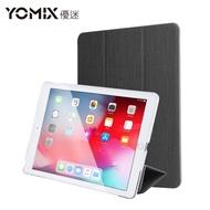 【優迷YOMIX】Apple iPad air3 10.5吋防摔霧面透殼三折支架保護套(附贈玻璃鋼化貼)