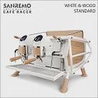 SANREMO CAFE RACER WHITE & WOOD STANDARD 雙孔營業用咖啡機-經典率性版-220V (HG1376)