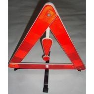 國際標準反光型三角停車警示牌-三角架-三角警示架 折疊式-5201003