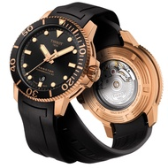 TISSOT 天梭 Seastar 1000 海洋之星300米陶瓷錶潛水錶