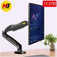 NB F80 (17-27吋) 液晶電腦螢幕支架 桌面架 萬向螢幕旋轉伸縮架 免打孔 工作臺支架 顯示器支撐架