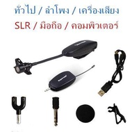 Remote Wireless Microphone Headset Mic System Transmitter Receiver Lavalier NEW