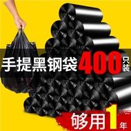 便捷垃圾袋黑色垃圾袋家用手提式加厚宿舍用學生特大號一次性塑料清潔拉圾袋
