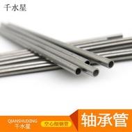 戀物星球 小鋼管 軸承管軸套 金屬軸架 無縫毛細管 空心傳動不銹鋼管 3mm