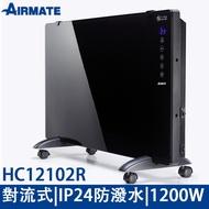 AIRMATE艾美特 居浴兩用對流式電暖器HC12102R 廠商直送 現貨