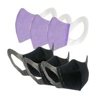 HAOFA - HAOFA x MASK - 3D 無痛感立體口罩-成人-質感黑*3 + 薰衣草紫*3-50入/盒*6