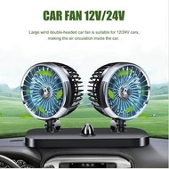 New Car Fan 12V 24V Fan