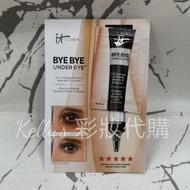 ✈ it cosmetics BYE BYE UNDER EYE Concealer 眼下遮瑕膏 試用包 (1ml)