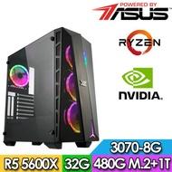 華碩X570平台【熱獄刀鋒】R5六核獨顯電玩機(R5-5600X/32G/1TB/480G_SSD/RTX3070-8G)