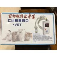 寵物脈搏血氧監測儀/手持式脈搏血氧儀