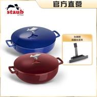 【法國Staub】琺瑯鑄鐵鍋魚鍋28cm贈鍋蓋放置架